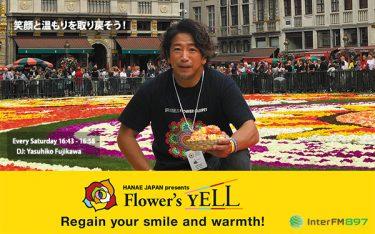 InterFM897「Flower's YELL」9月のゲスト